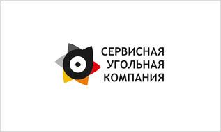 Сайт Сервисной угольной компании