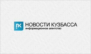ИА Новости Кузбасса